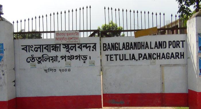 4 Bangladeshis back from India thru' Banglabandha quarantined