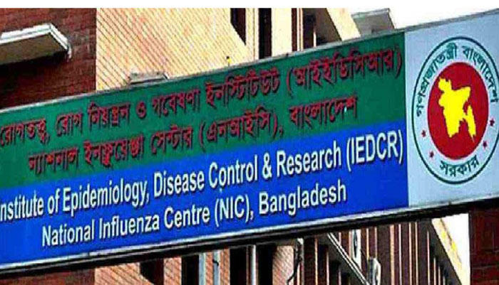 3 coronavirus deaths in country, 35 new cases: IEDCR