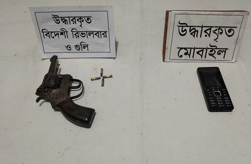 Youth held with firearm in Pabna