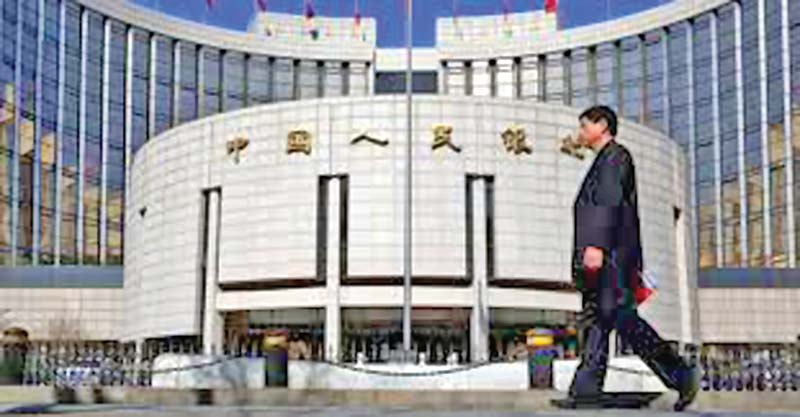 China's central bank to step up easing, won't borrow Fed playbook