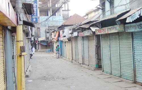 Narsingdi under lockdown