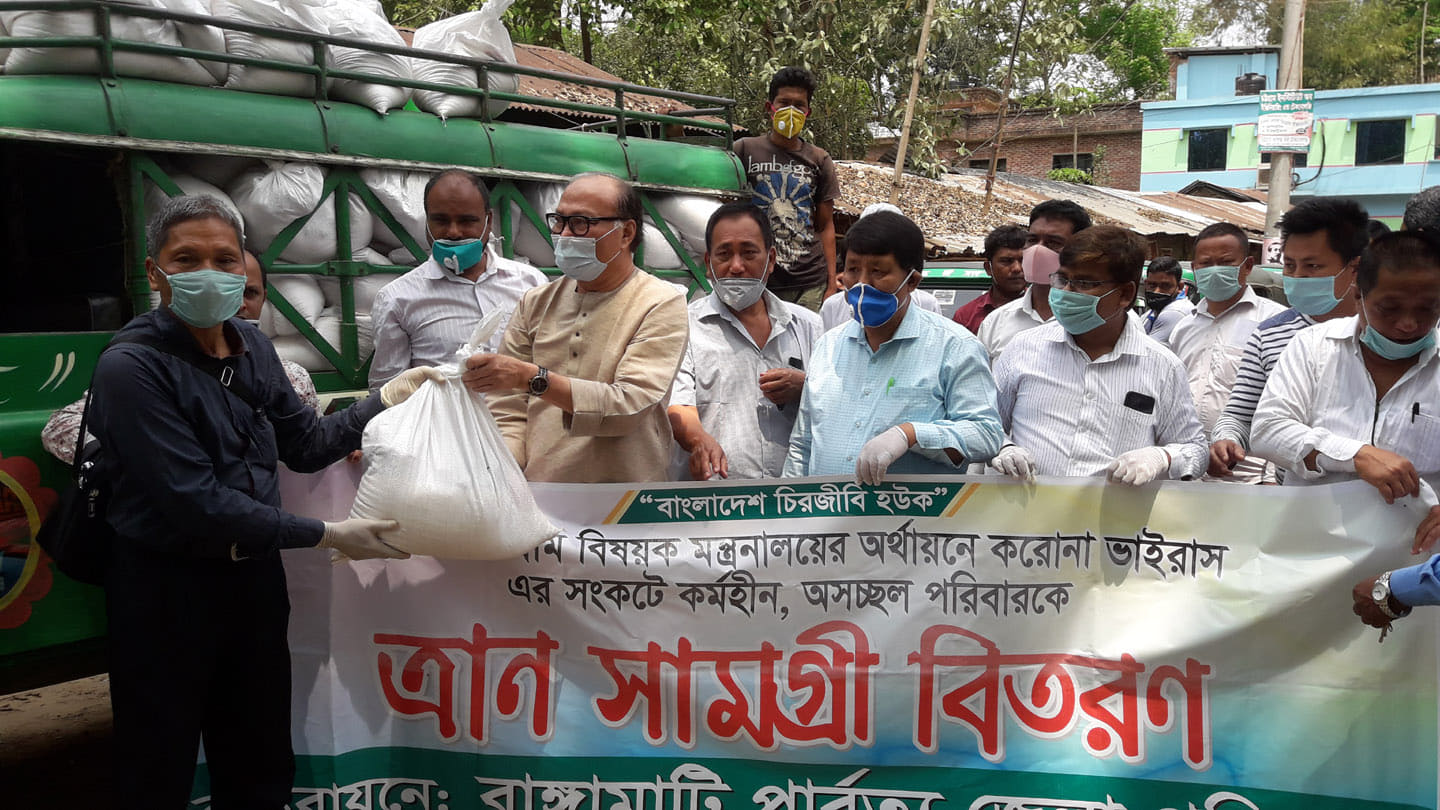 2000 families get relief materials in Kawkhali