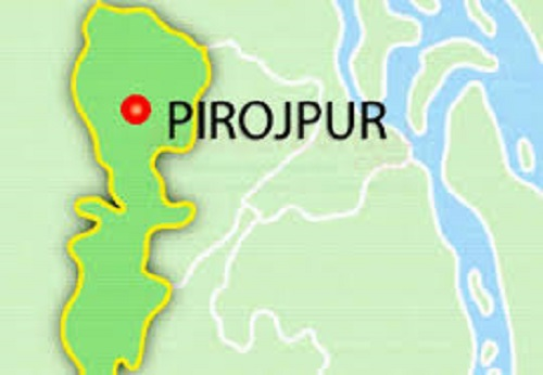 4 traders fined in Pirojpur