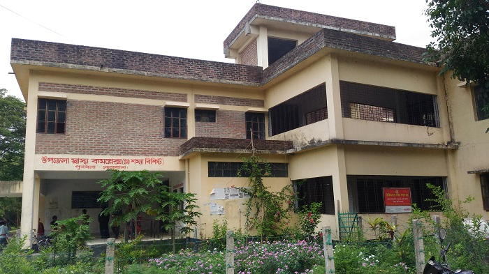 Purbadhala Upzila Health Complex in Netrakona district.