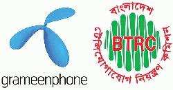 GP pays outstanding Tk 1,000cr to BTRC