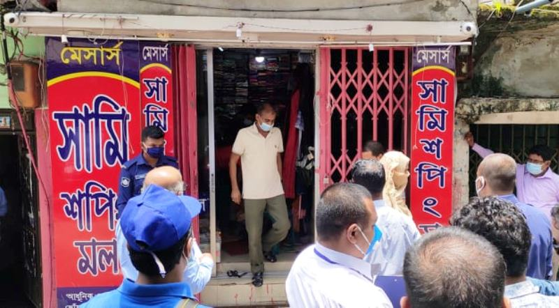 Customers fined in Bandarban for 'violating' shopping rules