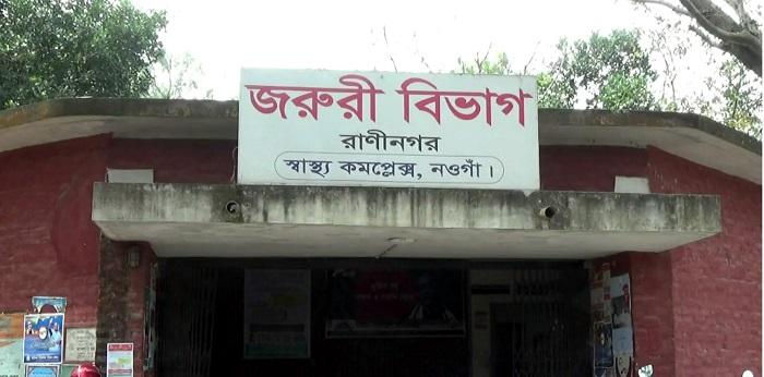 All 16 corona patients in Naogaon's Raninagar recovered