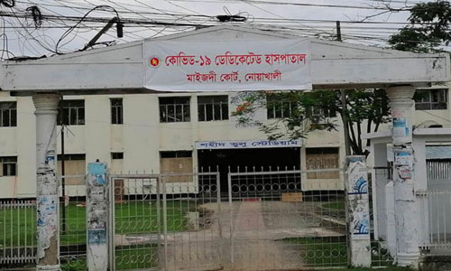Hospitalised with fever at noon, man dies at night