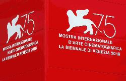 Venice Film Festival will go ahead in September