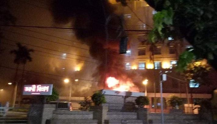 United Hospital fire: Probe body formed