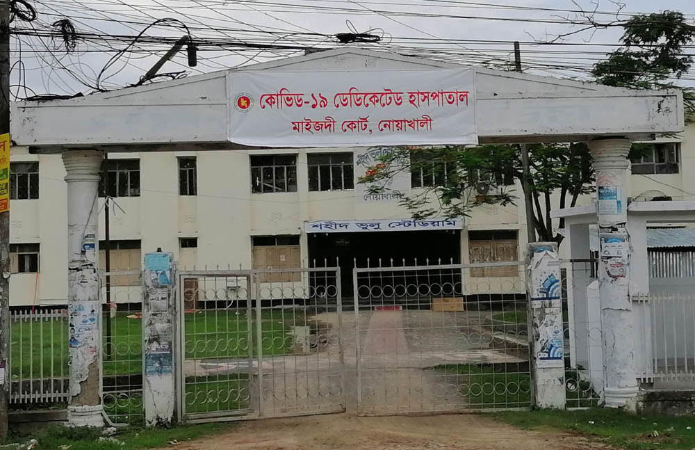 96 more infected with coronavirus in one day in Noakhali