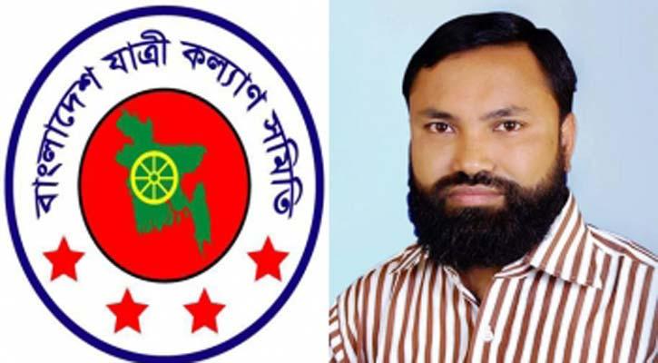 Jatri Kalyan Samity calls for withdrawal of bus fare hike