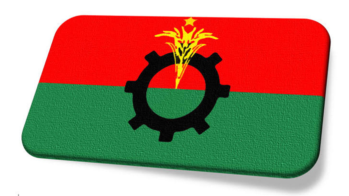 Bus fare hike is govt policy to suck blood of people: BNP