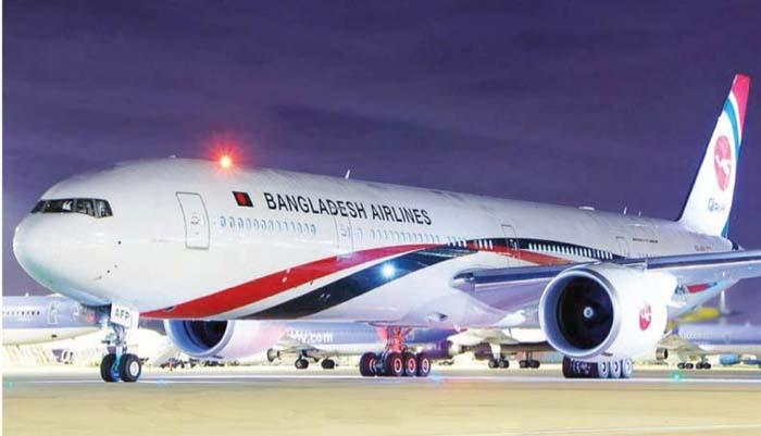 Bangladesh plans to resume flights on international routes