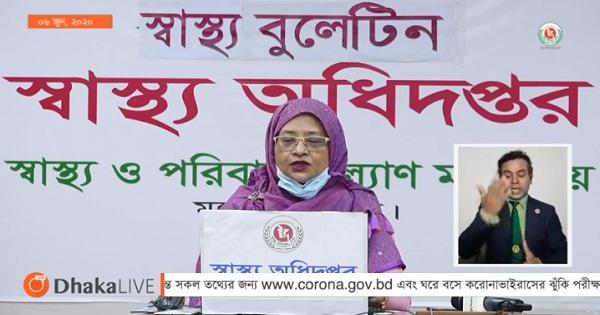 Bangladesh reports 35 more fatalities