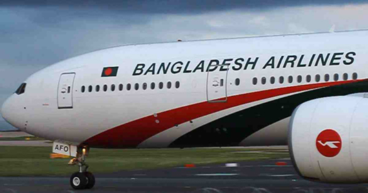 2nd flight to bring Bangladeshis from London June 13