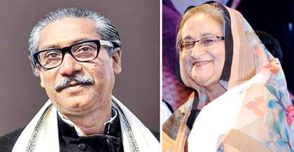 Two crisis time budgets under Bangabandhu and his daughter Sheikh Hasina