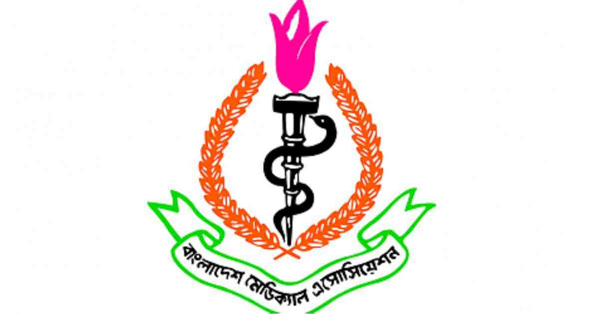 Khulna doctors on strike over colleague's killing