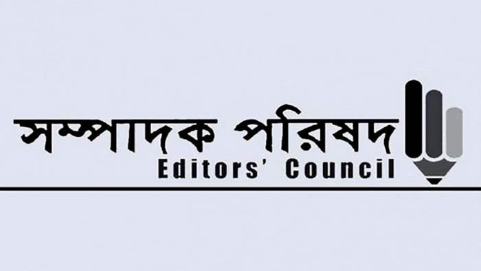 Editors' Council condemns arrests under Digital Security Act
