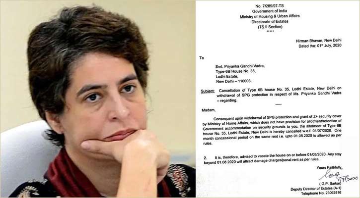 Pays dues: Priyanka asked to vacate govt bungalow