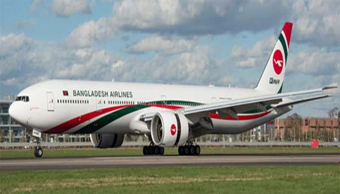 Italy bans all flights from Bangladesh after Covid-19 positive found