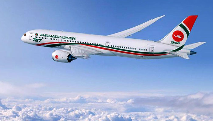 Biman to start Dhaka-KL direct flight July 20