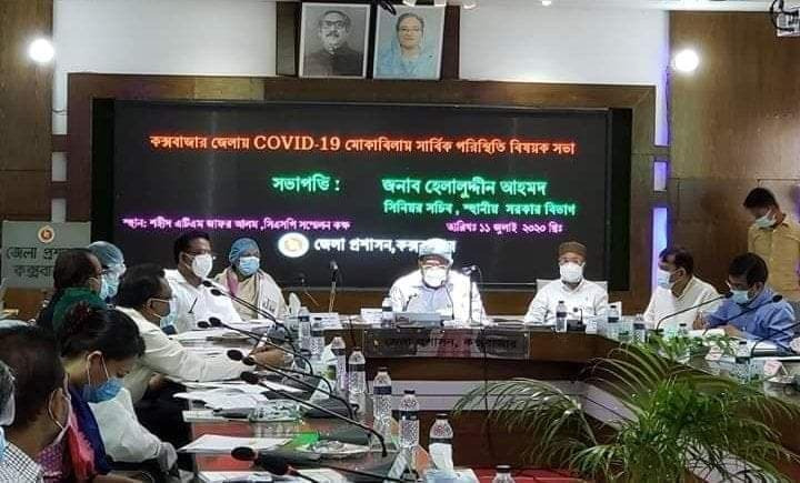 Senior Secretary of Local Government Ministry Helal Uddin presided over the programme.