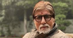 Bollywood star Amitabh Bachchan tests positive for COVID-19