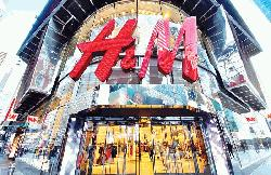 H&M Foundation provides $1.3m to support Bangladesh female RMG workers