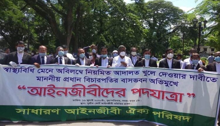 March towards CJ's house demanding reopening of courts foiled