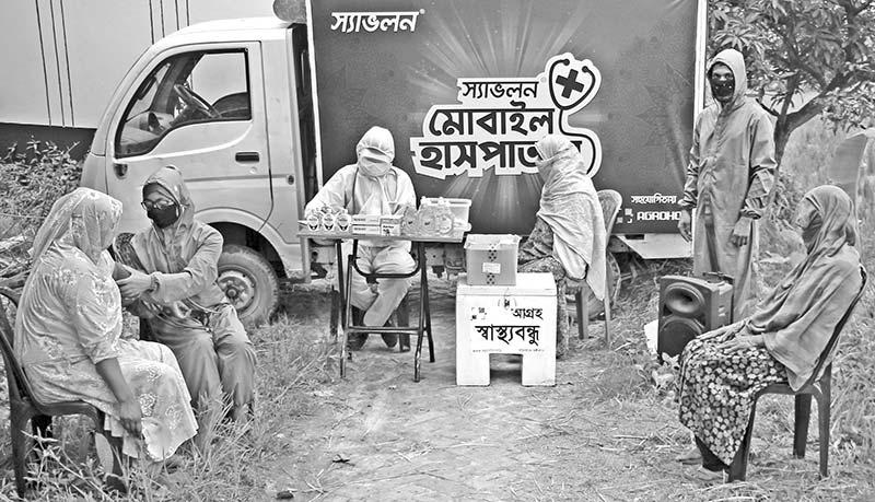 Mobile hospital for underprivileged women