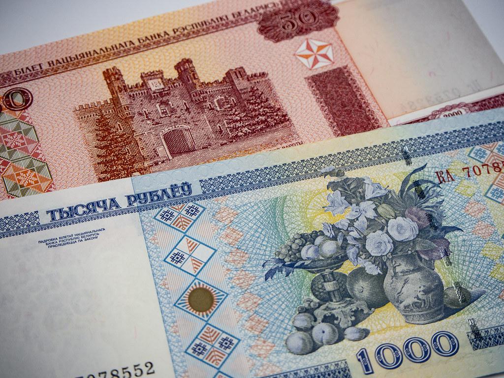 Belarus raises average per capita subsistence budget by 3.78%