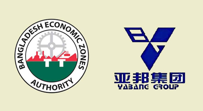 China's Yabang Group to invest $300 million at Bangabandhu Industrial City