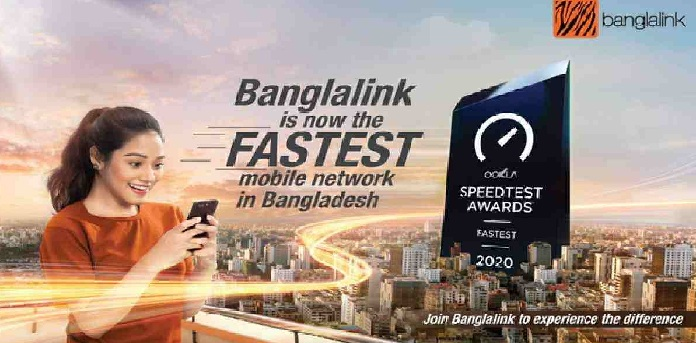 Banglalink rated as 'Fastest Mobile Network' by Ookla