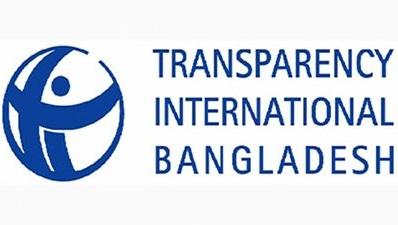 TIB calls for proper investigation into ex-army official killing