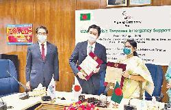 Japan to give Bangladesh $330 million budget aid