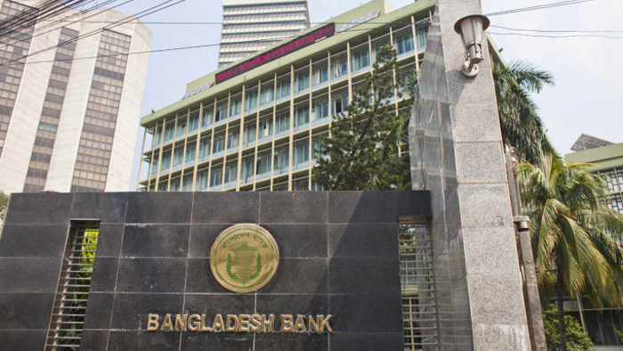 BB clarifies instructions to ease refinance process for banks