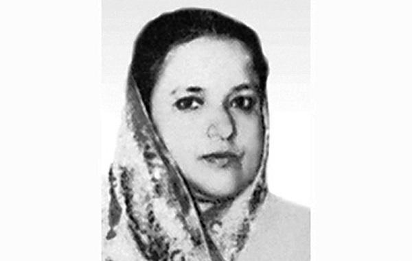 Bangamata Sheikh Fazilatunnesa Mujib