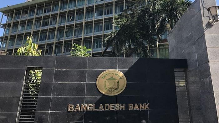 Bangladesh Bank asks banks to open deposit accounts for NRBs