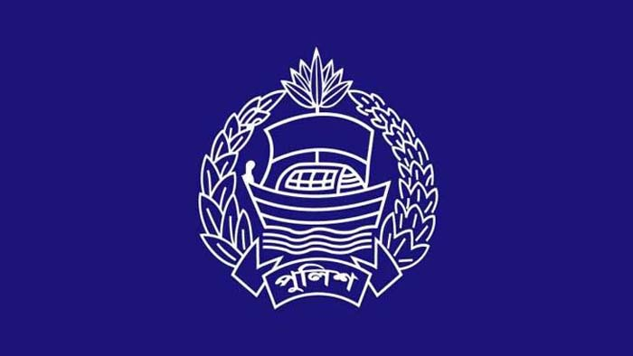 DIG Abdullah Al Mahmud of Bangladesh Police Academy goes on retirement