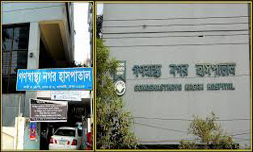 Gonoshasthaya to open  plasma centre Aug 15
