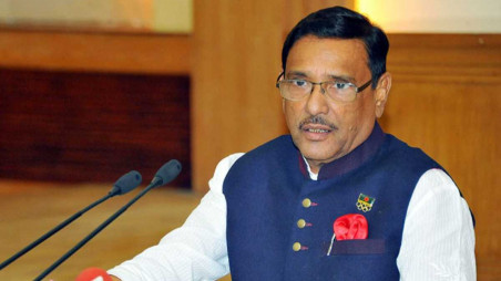 No country can move forward keeping bad ties with neighbours: Quader
