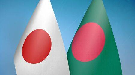 Japan to provide Bangladesh $3.2 billion for development projects