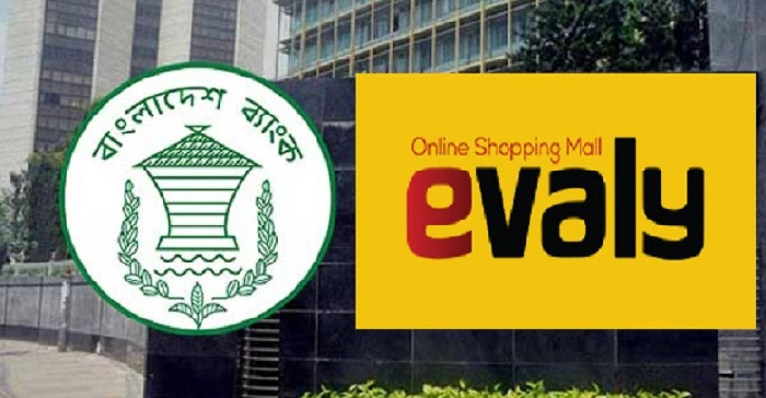 BB to probe Evaly financial transactions, e-commerce activities