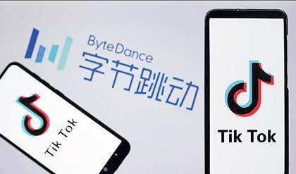 ByteDance to give bonuses to staff amid US pressure on TikTok