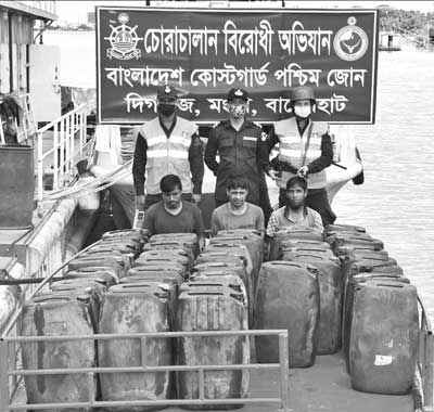The Coast Guard arrested 3 smugglers