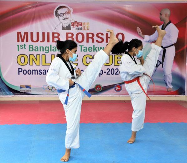 Mujib Barsho Taekwondo Poomsae Championship begins