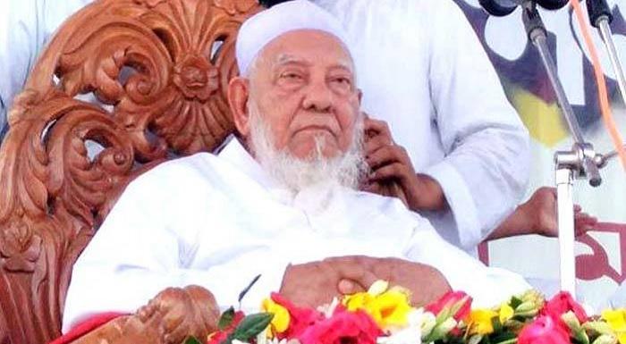 Hefajat-e-Islam Bangladesh ameer Allama Shah Ahmad Shafi (FILE PHOTO)