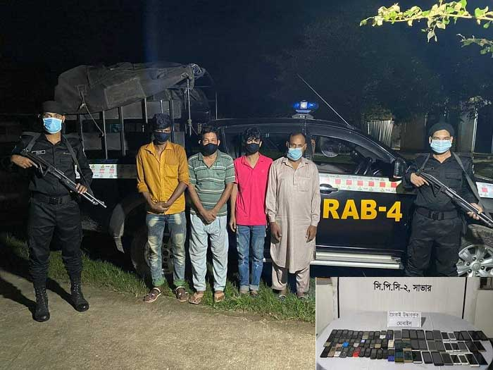 Four of a mobile phone snatching gang held in Savar