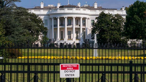 Envelope with poison 'ricin' sent to White House: reports